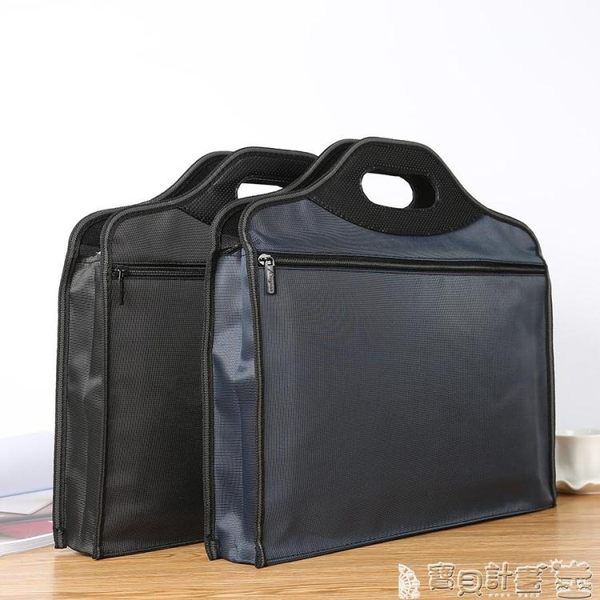 公事包 手提文件袋A4帆布防水拉鏈公文包男女士資料會議袋 寶貝計畫