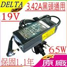 GIGABYTE筆電充電器-NB1401 N512,N411,W511U,N521U N211U,W431U,W251U 技嘉變壓器