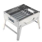 燒烤架戶外 木炭燒烤爐 家用便攜 3人-5人加厚燒烤箱全套燒烤工具   LannaS