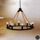 吊燈★復古工業風 麻繩圓形吊燈 8燈✦燈具燈飾專業首選✦歐曼尼✦