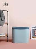 垃圾桶 垃圾簍垃圾桶小家用客廳歐式長方形塑料ins