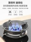 瓦斯節能罩 鑄鐵瓦斯灶聚火防風罩家用燃氣灶臺節能擋風圈瓦 晶彩 99免運