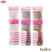 i color 日本製 捲髮用造型特大排梳/扁梳