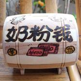 黑五好物節 創意全實木質制小可愛存錢罐儲蓄罐個性兒童成人禮品禮物 芥末原創