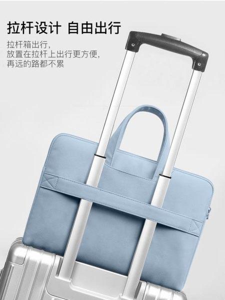 筆記本手提包適用聯想蘋果內膽電腦包女華為榮耀14戴爾15.6惠普12保護套優品匯