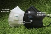EVERYPOLL 愛惠浦科技 【防霾PM2.5口罩】 (10入含透氣閥)