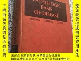 二手書博民逛書店pathologic罕見basis of diseaseY266