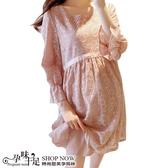 優雅花朵蕾絲縷空孕婦洋裝 兩色【CTH530807】孕味十足 孕婦裝