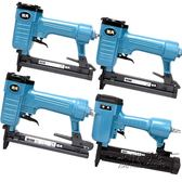 氣動碼釘槍1013j木工裝修氣釘槍422j門型釘槍425k氣搶440k馬丁槍 全館免運