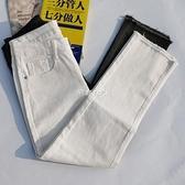 八九分春夏季純白色闊腿直筒褲牛仔褲女高腰新款矮小個子顯瘦寬鬆 快速出貨