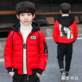 兒童裝男童冬裝棉衣外套新款中大童棉服男孩加厚羽絨棉襖 QQ16765『東京衣社』