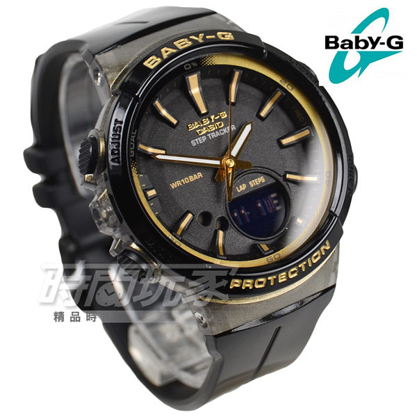 Baby-G BGS-100GS-1A 慢跑系列 輕薄休閒指針/數位雙顯女錶 防水手錶 黑 BGS-100GS-1ADR CASIO卡西歐