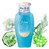 Je l'aime 爵戀 氨基酸修護護髮乳(水潤滑順)500ml