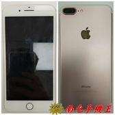 =南屯手機王=【中古機】Apple iPhone 7 Plus 128GB  粉  宅配免運費