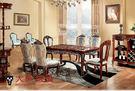 【大熊傢俱】RE801 新古典長餐台雕花面 鄉村風 餐椅 靠背椅 歐式餐台 方桌 餐桌