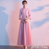 中式伴娘服長款粉色復古結婚伴娘團禮服姐妹裙合唱禮服 秋季新品