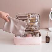 化妝包女便攜旅行大容量化妝品收納包少女心化妝袋【聚寶屋】