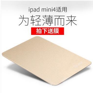 蘋果平板迷你皮套防摔殼Eb12860『小美日記』