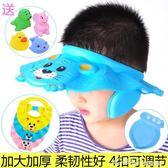 嬰幼兒童洗頭帽寶寶加大洗發帽防水護耳可調節小孩浴帽加厚洗澡帽    蜜拉貝爾