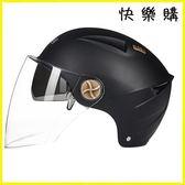 安全帽 摩托車安全帽電動防紫外線安全帽