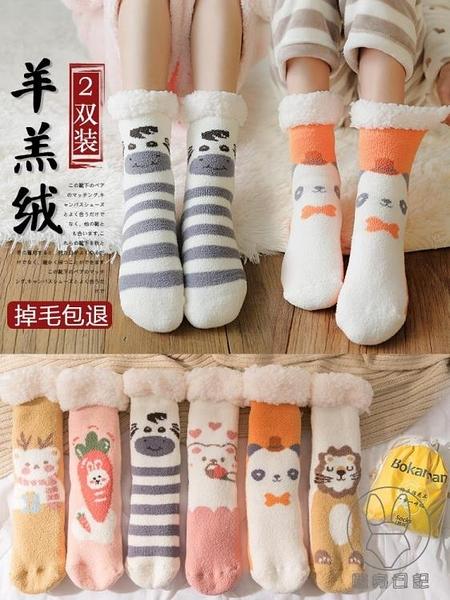 2雙裝 珊瑚絨襪子女加絨加厚可愛聖誕秋冬睡眠防滑毛巾襪保暖地板襪【貼身日記】
