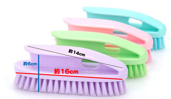 炫彩時尚清潔刷多用塑料洗衣刷  29元