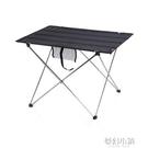 sentutalk森之途語戶外摺疊桌椅超輕便攜式鋁合金燒烤野外露營桌 ATF夢幻小鎮