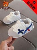 (交換禮物 聖誕)尾牙 學步鞋 女寶寶鞋子男0一1-3歲嬰兒軟底防滑春秋嬰幼兒棉鞋2小白鞋