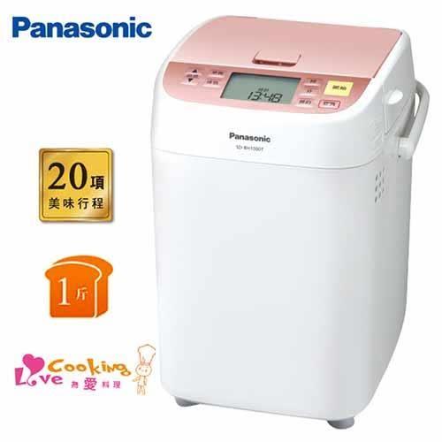 Panasonic  One Touch 全自動製麵包機SD-BH1000T