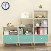 書柜書架簡約現代組裝省空間家用經濟型書架落地簡易書架子組合厚  居家物語igo