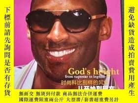 二手書博民逛書店Kobe罕見(超酷圖片 經典私藏)贈碟片Y285044