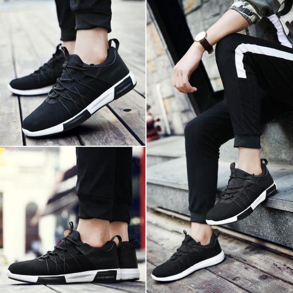 冬季男鞋休閒鞋運動鞋韓版學生跑步鞋加絨青少年潮鞋秋季鞋子棉鞋