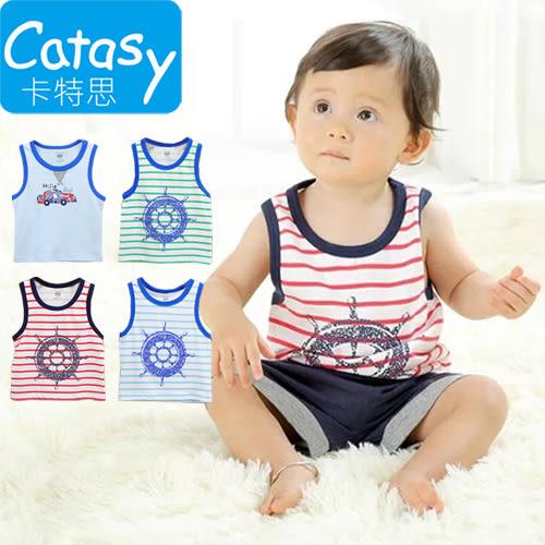背心 無袖 t恤 上衣 Catasy 純棉 男女童 寶寶 船舵 條紋 賽車 淺藍
