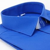【金‧安德森】藍色斜紋窄版長袖襯衫