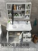 浴室櫃實木北歐衛生間洗漱台洗手臉盆櫃組合現代簡約小戶型衛浴鏡  (pink Q時尚女裝)