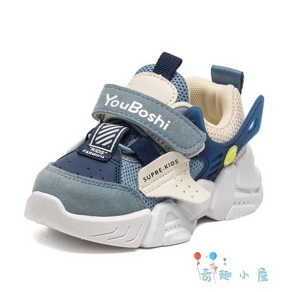 男童運動鞋兒童春秋鞋子女寶寶軟底學步機能鞋【奇趣小屋】