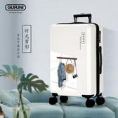 行李箱女小清新韓版大學生拉桿箱萬向輪少女旅行箱密碼箱登機箱子