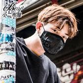 造型口罩 暗黑雙呼吸孔面罩透氣防水口罩 可調鬆緊 質感仿皮革【NU-K03】