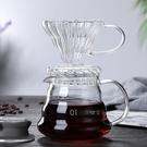 高硼硅耐熱玻璃咖啡壺云朵壺過濾杯/家用時...