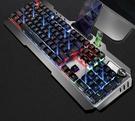 機械鍵盤 機械手感有線鍵盤臺式電腦筆記本外接電競游戲辦公專用打字TW【快速出貨八折搶購】