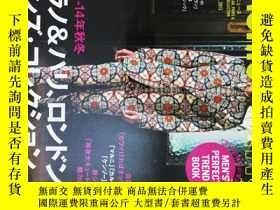 二手書博民逛書店FASHION罕見NEWS (FN) 2013 04 日本秋冬男