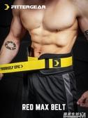 健身運動深蹲舉重力量器械訓練硬拉女加厚支撐護腰帶男 雙十二全館免運