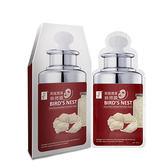 安瓶系列-燕窩滋養絲微膜30ml(5片入/盒裝)