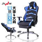 電腦椅 辦公椅 書桌椅 椅子【狂者之韌腳墊款】MIT台灣製工廠直營 DIJIA 帝迦 兒童椅 升降椅