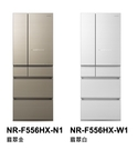 《Panasonic 國際牌》550公升 六門變頻冰箱 無邊框玻璃系列 NR-F556HX-N1(金)/W1(白)