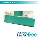 Comefree CF81402-EM羽量級TPE摺疊瑜珈墊 (湖水綠) 【醫妝世家】