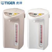 【虎牌】微電腦電熱水瓶4公升 PDR-S40R