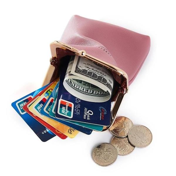 女士可愛零錢包小清新大容量簡約硬幣包學生小包包潮
