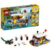 LEGO樂高 Creator 創意大師系列 河邊船屋_LG31093