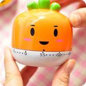 創意學生時間管理器 番茄工作法學習效率計時器 機械提醒器定時器WY【交換禮物免運】